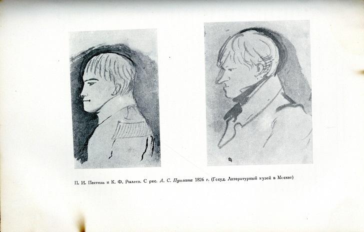 т.5-9 - копия