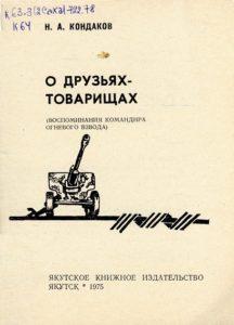 odruziah (2)