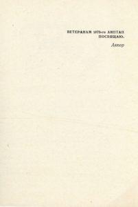 odruziah (3)