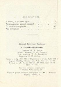odruziah (4)