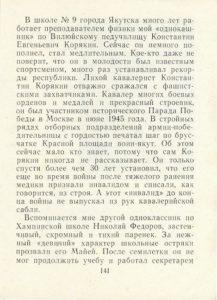 odruziah (5)