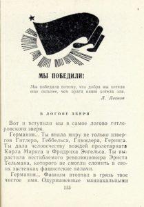 odruziah (7)