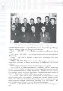 radiokomp (9)